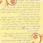 מכתבי_משפחות_(1)
