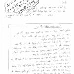 מכתבי_משפחות_(13)