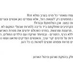 מכתבי_משפחות_(15)
