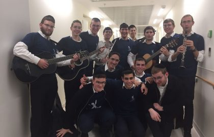 Another happy visit to Sha'arei Tzedek Hospital in the capital, Cheshvan 2017