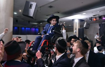 Mazal Tov David-Unforgettable and amazing Bar Mitzvah