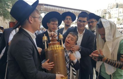 A Bar Mitzvah for a special child • at the Kosel and by Rabonim • Pictures by Kobi Har-Tzvi