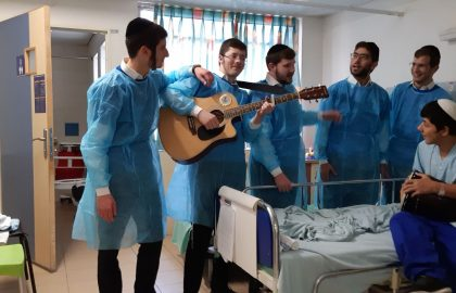 Erev Shabbat at the Assaf Harofeh Hospital • Kabbalat Shabbat‏