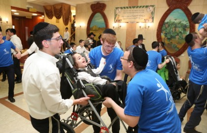 """Belev Echad"" organized a Simchas Bais Hashoevah in a number cities in Israel for Hundreds of children with special needs and their families."