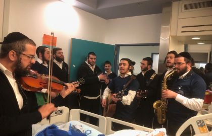 Another visit to cheer up patients in hospitals • Adar 2018