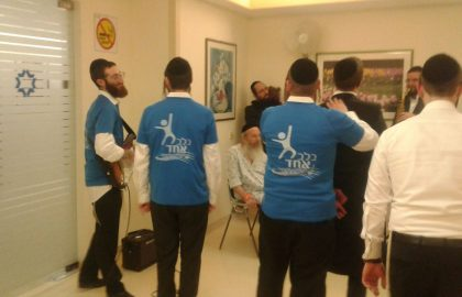 Another joy-filled visit at the Shaarei Tzedek Hospital