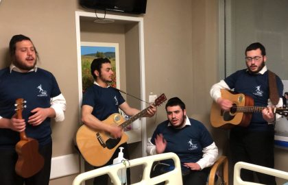 Healing through heartfelt songs by incredible 'Belev Echad' Volunteers • Hadassah Ein Kerem Hospital‏