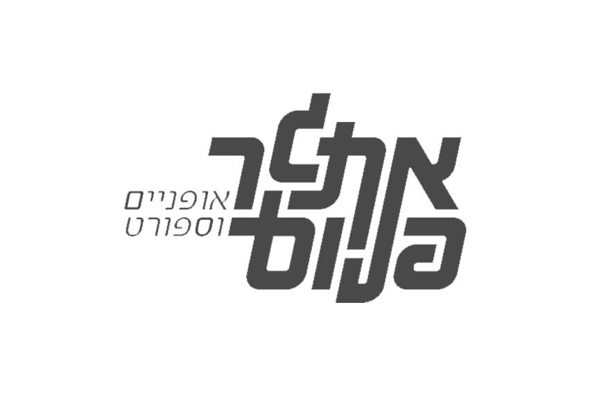 לוגו אתגר פלוס