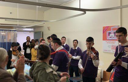 המתנדבים משמחים בבית החולים אסף הרופא • 'גשר צר מאוד'