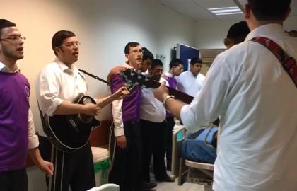 ערב שבת בבית החולים מעייני הישועה • בני ברק