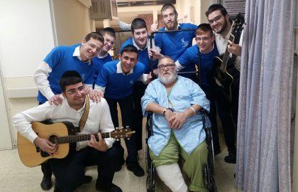 ביקור רודף ביקור • משמחים בבית החולים קפלן ברחובות