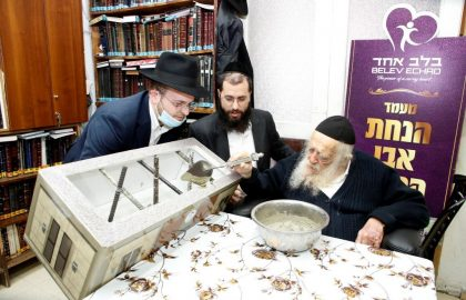 Hanachas Even Hapinah in the houses of the Gedolei Yisroel