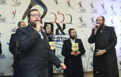"""והנה ה' ניצב עליו"" • Malchus Choir with Mendy Weiss • Chol Hamoed Event – Succos"