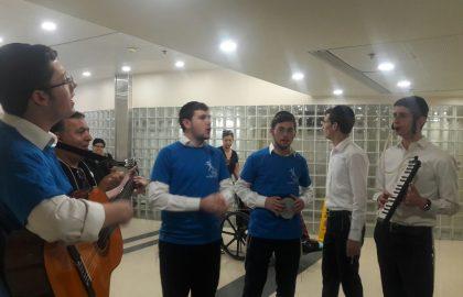 Friday at Shaare Zedek and Assaf Harofeh