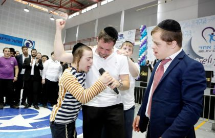 B'Lev Echad runs Simchas Beis HaShoeva for children with special needs and their families