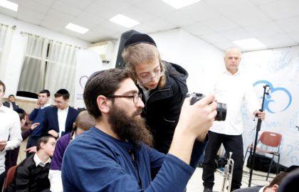 Shabbos getaway for special children – Netanya – Belev Echad