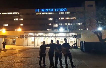 משמחים בבית החולים זיו בצפת • ערב פורים 2019