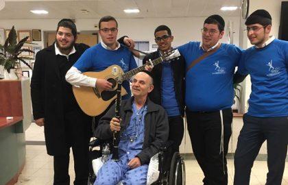 ביקור בבית החולים איכילוב בתל אביב
