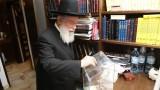 הרב יצחק זילברשטיין (1)