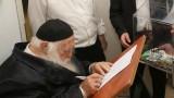 הרב קניבסקי (2)