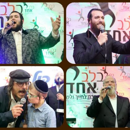 World Renowned singers performing at Simchas Beis • Hashoeiva 2017