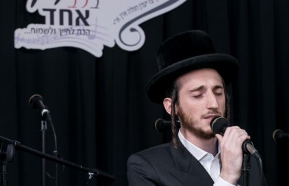 Kanei – Shimmy Levy ft. Shulem Lemmer at B'lev Echad