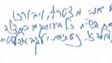 הרב_יעקב_אדלשטיין