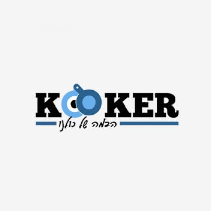 koker